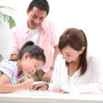 相続税の2割加算とは!孫や娘婿、連れ子への増税を避ける節税対策