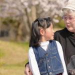 生命保険を孫や甥・姪など法定相続人以外が相続するポイント