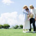 生命保険信託の家族信託・民事信託で保険契約する特徴や違い