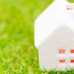火災保険や地震保険など、掛け捨て損害保険の相続税はどうなる?