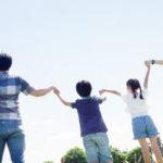 家族信託の解除・解約で信託契約終了する帰属権利者・残余財産の注意点