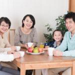 家族信託の司法書士への報酬費用は高い?値段・料金相場を解説