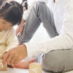生前贈与で子供名義や孫名義の通帳は相続の名義預金に注意