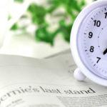 連年贈与・定期贈与の生前贈与で贈与税を回避する方法