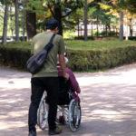 障害者の相続対策で重要な障害者控除の節税・優遇措置